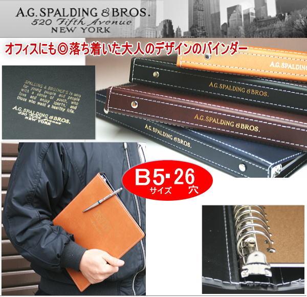 リング ファイル b5