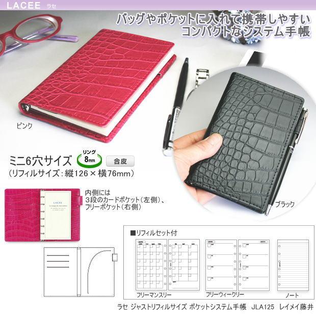 Amazon.co.jp: 手帳 6穴 リフィル